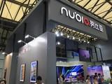MWC2017上海:努比亚携多款手机参展
