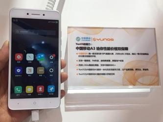 亮相MWC上海展 中国移动A3的中国梦