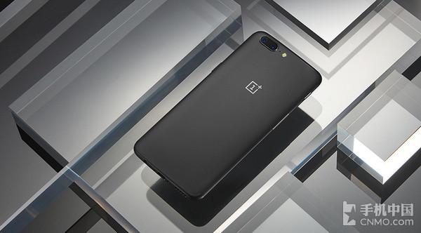 一加手机5搭载骁龙835