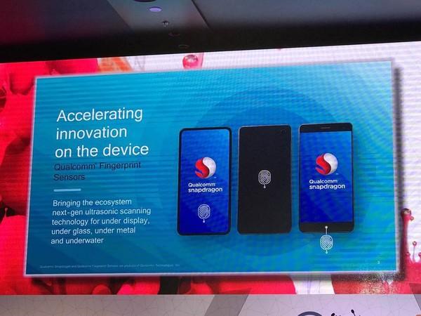 高通发布新指纹识别技术