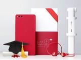 喜迎毕业季 购买坚果Pro送超值大礼包