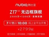 无边框旗舰 努比亚Z17线上全平台开售