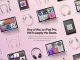 苹果开学季促销 买Mac/iPad Pro送Beats