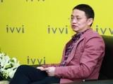 ivvi李斌将在未来峰会畅聊AI和计算视觉