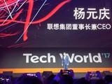 杨元庆:人工智能将引发第4次工业革命!