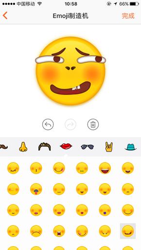 搜狗输入法iOS新版发布 让你玩转emoji