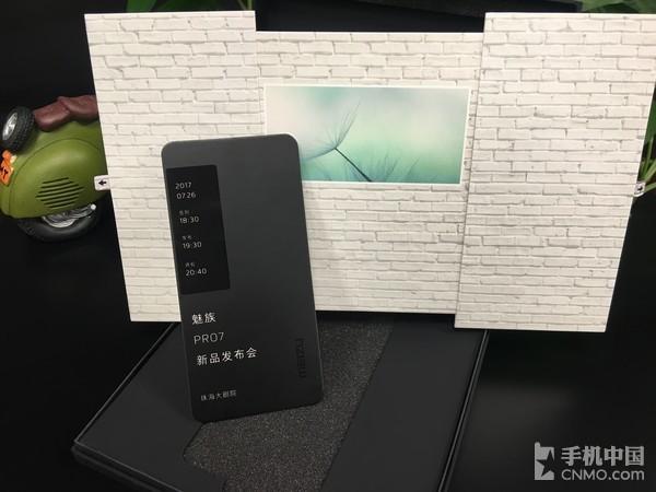 魅族PRO 7邀请函