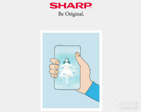 夏普要做全面屏手机No.1 售价超5000元