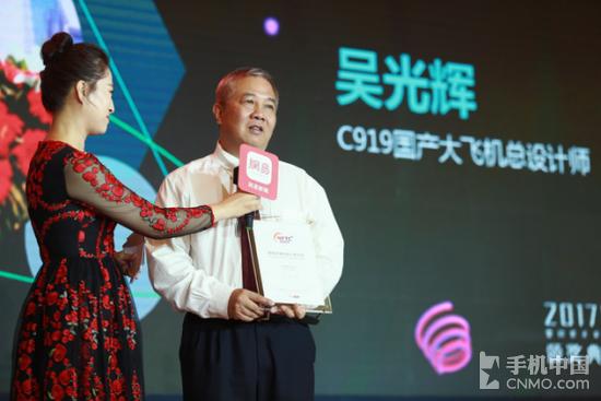 人物 吴光辉/吴光辉带领团队研发出了中国首款按照最新国际适航标准研制的...