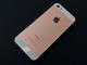 传苹果于8月份发布新品 iPhone SE更新?
