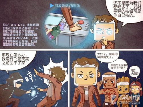 高通骁龙835:拯救世界的机会