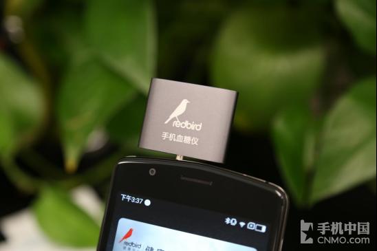 用手机丈量健康 红鸟健康云手机体验