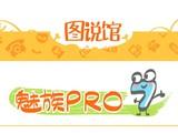 一张图带你读懂魅族PRO 7/PRO 7 Plus!