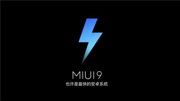 体验过亮银小米6后 竟不知道谁还比MIUI9还快
