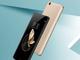努比亚M2畅玩版上线 1499元拍照能手
