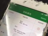 魅蓝Note6配置全曝光 联发科P25/1599