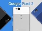 谷歌Pixel 2大图流出 窄边框但是脸挺长