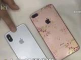 iPhone 8与iPhone 7P上手对比 变化太大