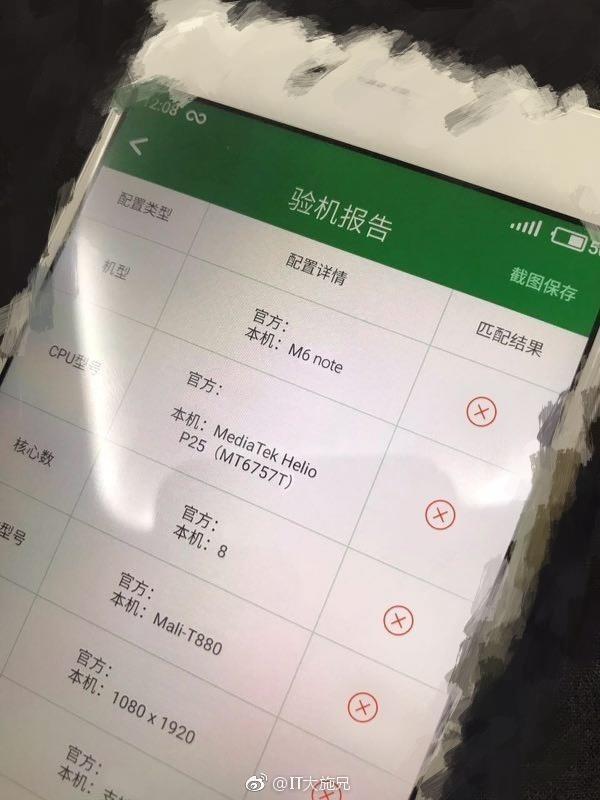 疑似魅蓝Note 6验机报告