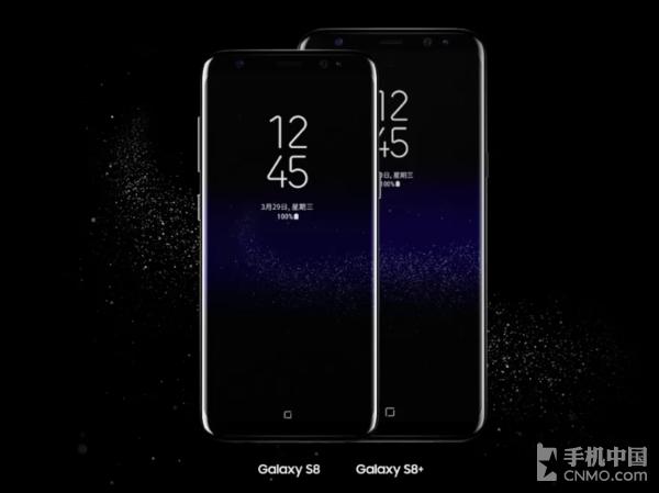 Galaxy S8系列