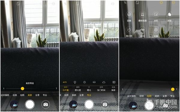 异形全面屏+骁龙630 夏普S2上手初体验