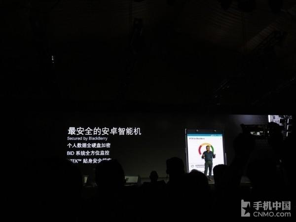 夏普全面屏S2/黑莓KEYone发布 新机汇总