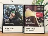 """犀利!看魅蓝Note6狂怼国内众多""""友""""商"""