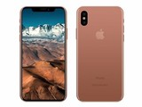 金铜色iPhone 8现身 苹果你是认真的么?