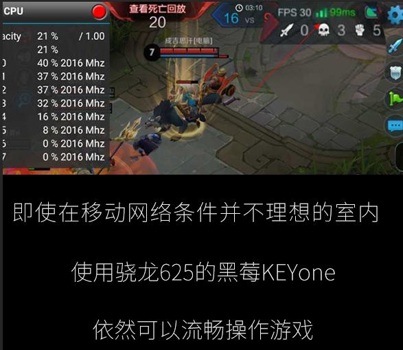 骁龙625游戏性能