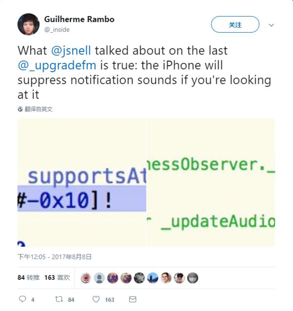 Guilherme Rambo推特内容