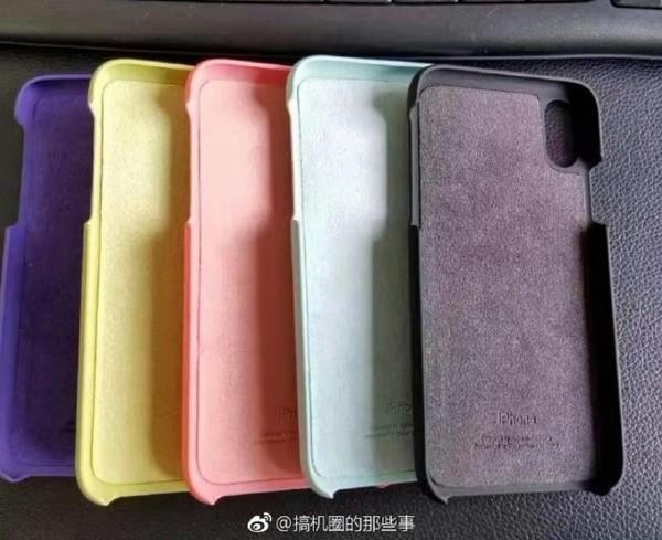 iPhone 8硅胶保护壳