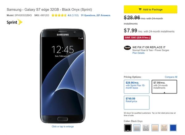 三星S7 edge仅售1300元 我就问你买不买