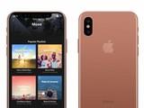 iPhone 8亮屏界面曝光 这回看着顺眼多了