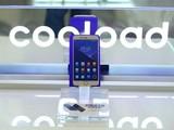 骁龙625又添新机! 酷派发布COOL M7