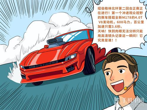 OnePlus 5:它是天生翘楚,比你知道的任何一台赛车都快