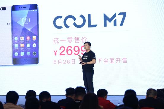 酷派COOL M7,酷派COOL M7配置,酷派COOL M7售价