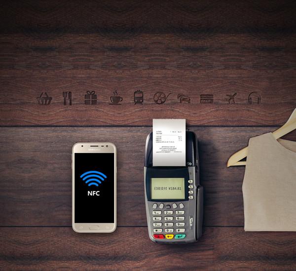 三星J3 2017搭载NFC功能
