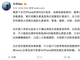 华为Mate10发布时间曝光:最快于9月初