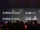华硕ZenFone 3/4系列 均可升级安卓8.0