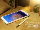 大屏光学防抖 三星N9100售价仅1250元