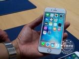 苹果6s低价出售 64G最新报价仅2800元