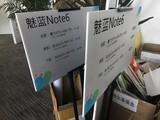 魅蓝Note6将发三版本 顶配版售价2299?