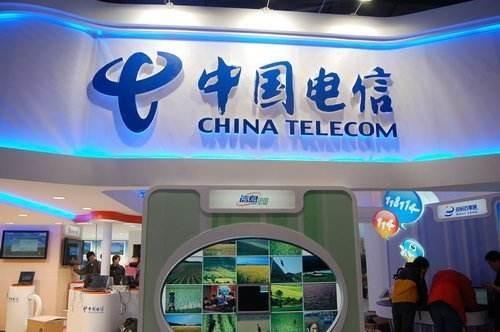 中国电信半年报5G路线图透露未来布局