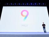 对话小米洪锋:做减法的MIUI将走向何方