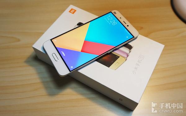 已经升级MIUI 9的小米手机5