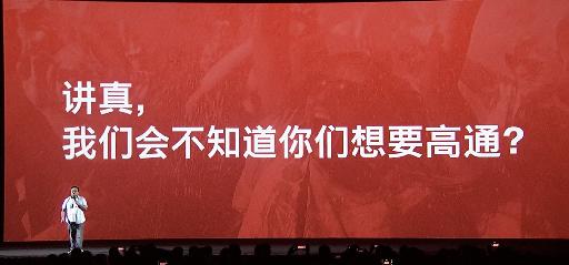李楠:魅蓝Note6可能是同价位唯一选择