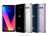 LG V30今天发布 全面屏升级硬怼Note8