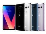 LG V30官方图提前流出 拥有四种配色
