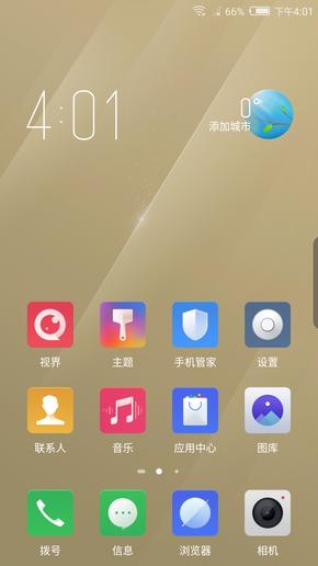 努比亚Z17畅享版配备nubiaUI5.0