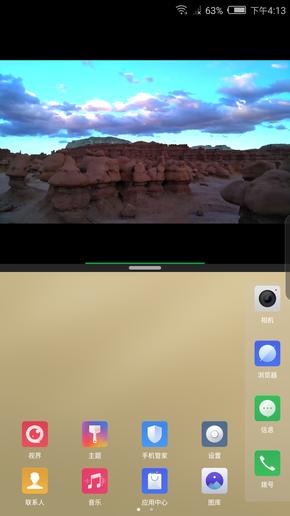 努比亚Z17畅享版评测 无边框亦无短板?